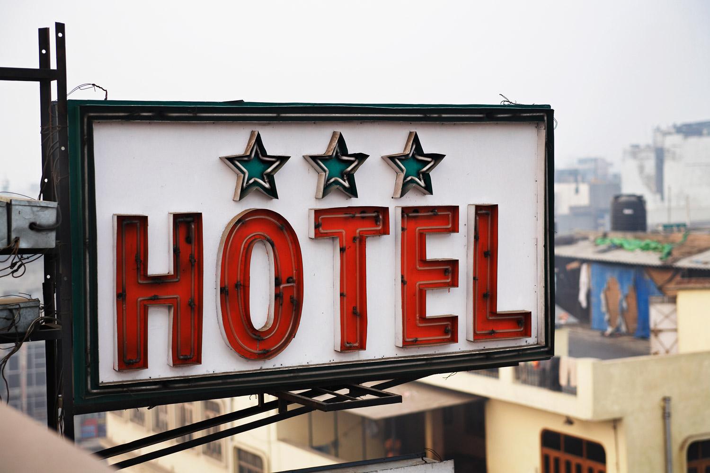 Гостиницы и их звёзды