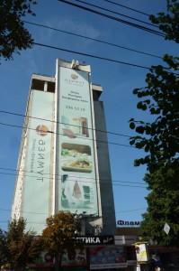 Самая крупная гостиница Воронежа.