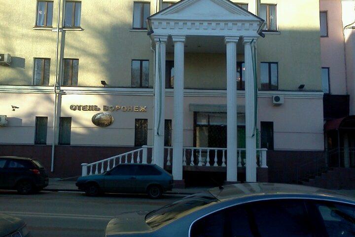 Гостиница воронеж