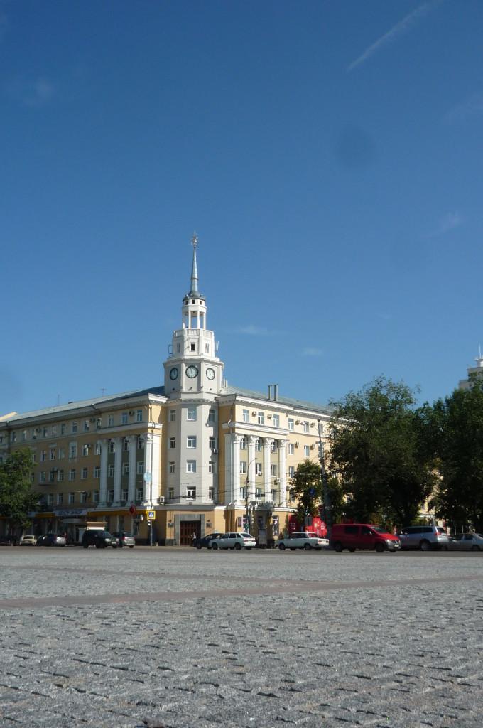 Центр Воронежа Площадь Ленина