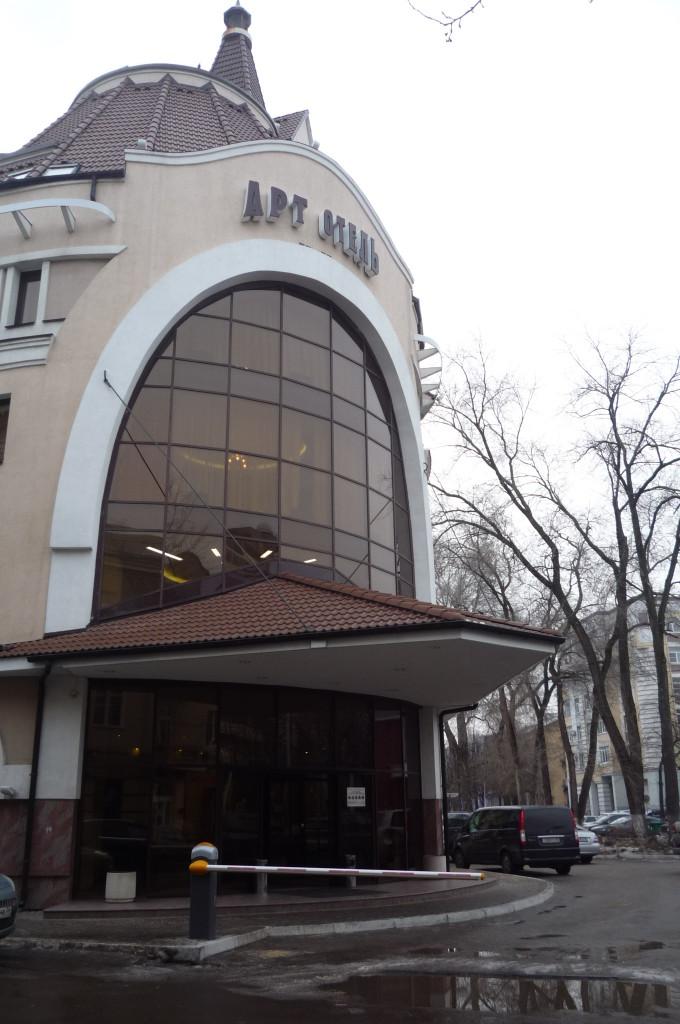 Одна из самых пафосных гостиниц