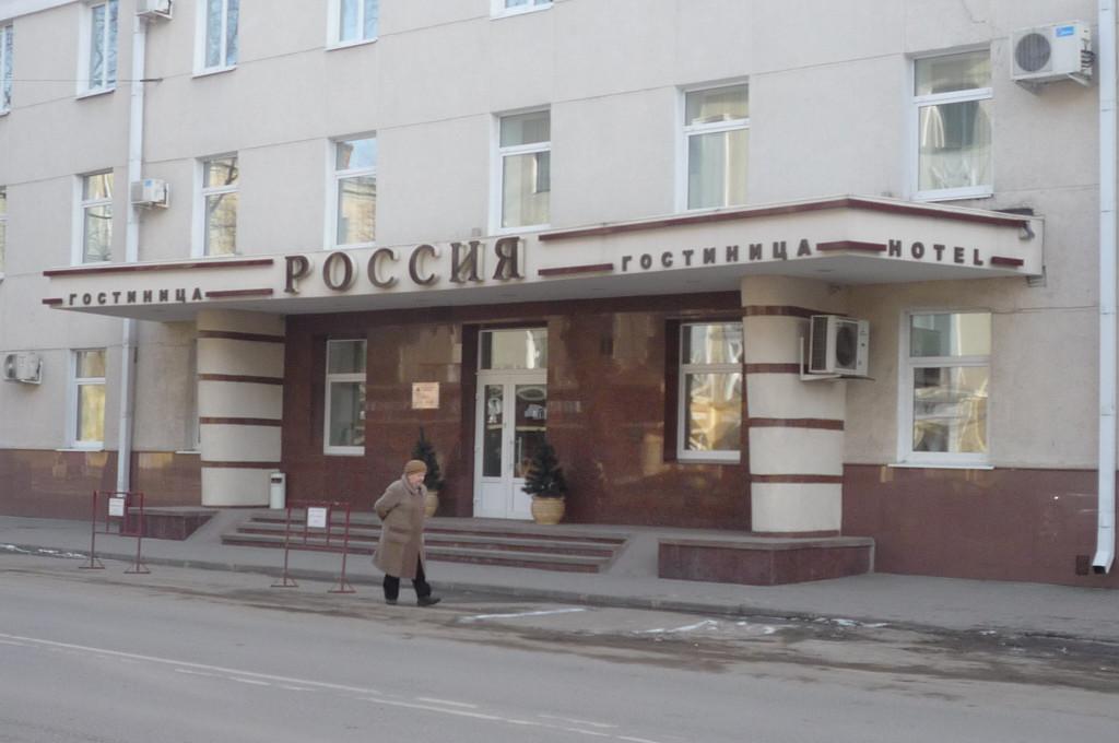 Тихий центр, гостиница Россия