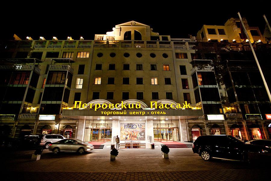 Отель «Петровский пассаж» Воронеж