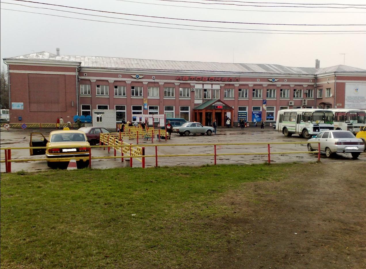 Центральный автовокзал Воронеж