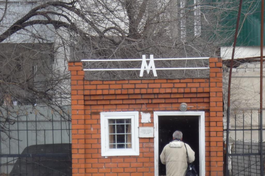 Воронежское метро. (туалет автовокзала)