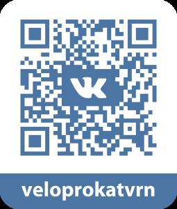 Прокат велосипедов Воронеж