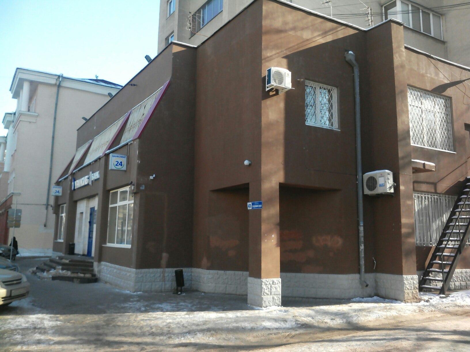 Хостел Ксюша Воронеж