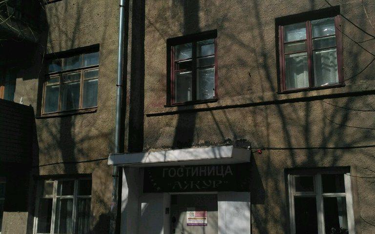 Хостел Ажур Воронеж