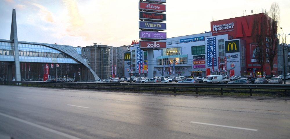 Московский проспект Воронеж. Как доехать