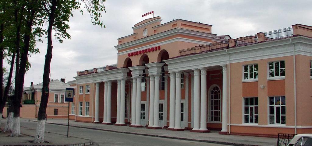 Поезд Владикавказ Воронеж